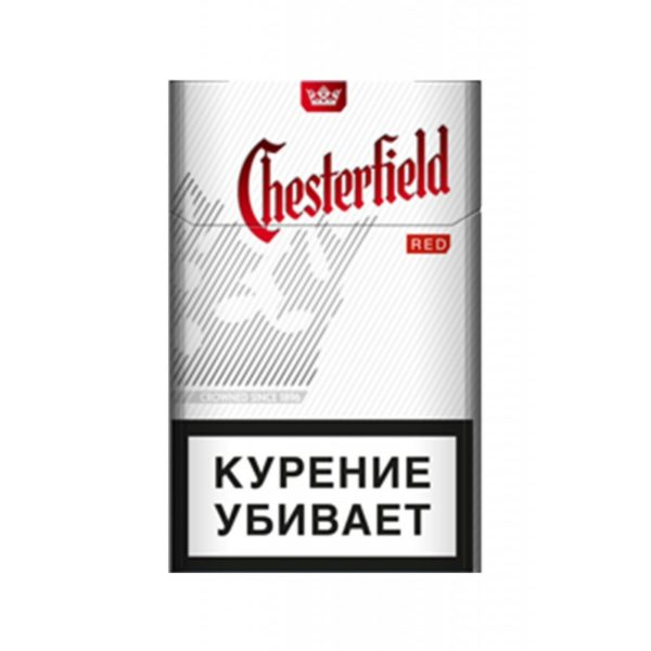 Chesterfield Red HW