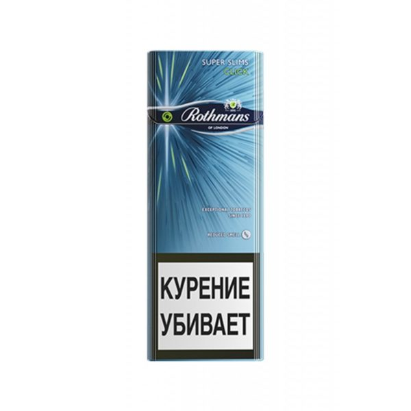 Rothmans Click Superslims Blue МРЦ 80