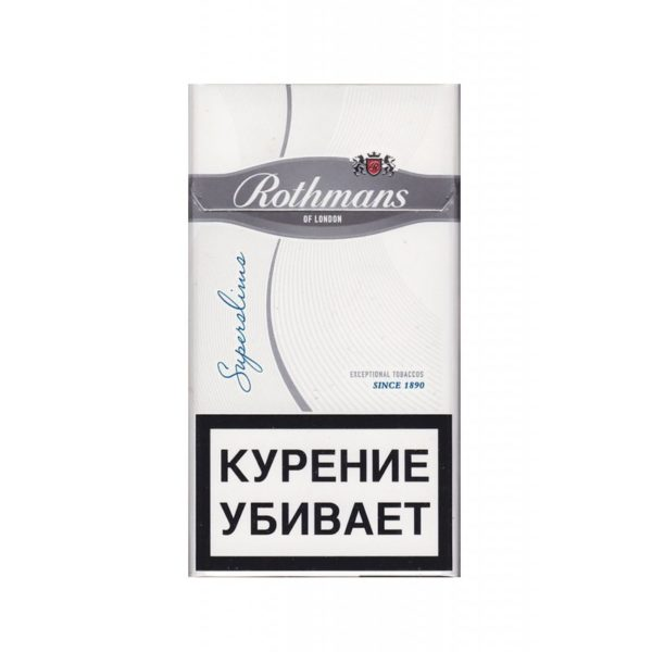 Rothmans Superslims Silver